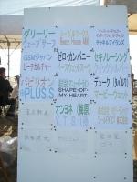 スポンサー.JPG