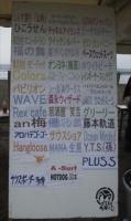 大会掲示版_R.JPG