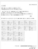 A36C6437-8AE2-4C3F-8EEF-024A6666FC0E.jpeg